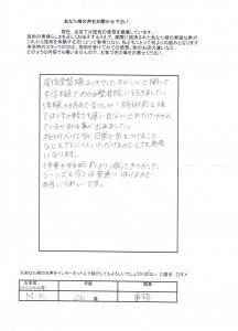 CCF20160502_00001
