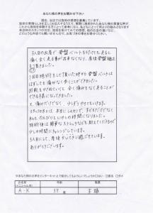 CCF20180312_00000
